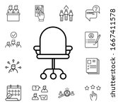 office chair icon. detailed set ... | Shutterstock .eps vector #1667411578