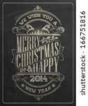vintage christmas and new year... | Shutterstock .eps vector #166751816