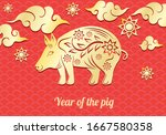 chinese new year background... | Shutterstock .eps vector #1667580358