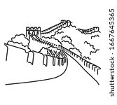 Great Wall Of China Line Art...