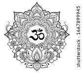 circular pattern in form of... | Shutterstock .eps vector #1667899945