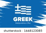 greek independence day.... | Shutterstock .eps vector #1668123085