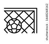 goal  football icon. simple...
