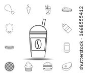 coffee cup icon. simple thin...