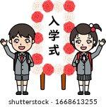 entrance ceremony  student glad ... | Shutterstock .eps vector #1668613255