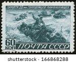 soviet union   circa 1943  a... | Shutterstock . vector #166868288