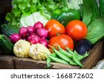 fresh vegetables on the sack cloth - stock photo