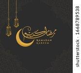 ramadan kareem greeting card.... | Shutterstock .eps vector #1668789538
