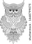 various owl set vector... | Shutterstock .eps vector #1668799075