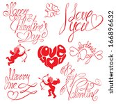 set of hand written text  happy ... | Shutterstock .eps vector #166896632