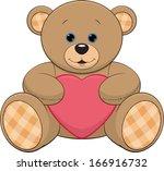 cute teddy bear with a heart