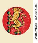 jaguar mayan aztec mexico... | Shutterstock .eps vector #1669515688
