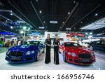 Постер, плакат: Modellings posted over Bentley