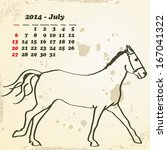 july 2014 hand drawn horse... | Shutterstock .eps vector #167041322