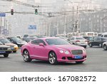 Постер, плакат: BEIJING DEC 6 Bentley Continental