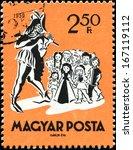 Hungary   Circa 1959  A Stamp...