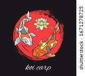 koi carps japanese fishes... | Shutterstock .eps vector #1671278725