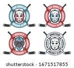hockey retro logo with goalie... | Shutterstock .eps vector #1671517855