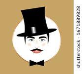 portrait of a man in a black... | Shutterstock .eps vector #1671889828