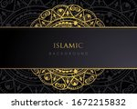 luxury islamic background with... | Shutterstock .eps vector #1672215832