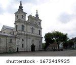 Church In Krasnystaw  Lubelskie ...