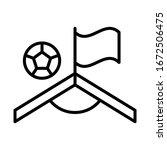 corner  football icon. simple...