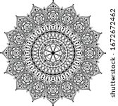 Mandala Vector. India. Geometry....
