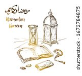 quran book. islamic religious...   Shutterstock .eps vector #1672784875