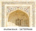 Taj Mahal Building Details At...