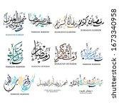 ramadan kareem greeting card.... | Shutterstock .eps vector #1673340958