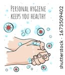 personal hygiene and disease...   Shutterstock .eps vector #1673509402