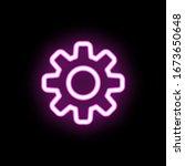 gear neon icon. simple thin...