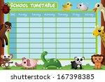 a vector illustration of school ... | Shutterstock .eps vector #167398385