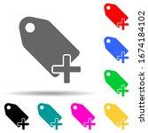 plus tag multi color style icon....