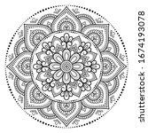 circular pattern in form of...   Shutterstock .eps vector #1674193078