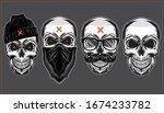 set of vintage badass skulls... | Shutterstock .eps vector #1674233782