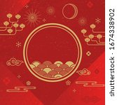 chinese new year greeting card... | Shutterstock .eps vector #1674338902