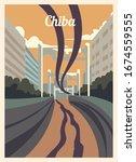 Retro Poster Chiba City Skyline....
