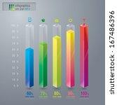 abstract 3d digital... | Shutterstock .eps vector #167486396