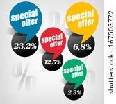 special offer sticker | Shutterstock .eps vector #167503772