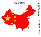 Map Of China With Regions And...