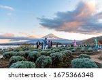 yamanashi  japan   november 15  ...   Shutterstock . vector #1675366348