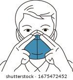 breathing medical respiratory... | Shutterstock .eps vector #1675472452