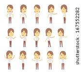 urban character set in... | Shutterstock .eps vector #167552282