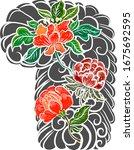 japanese flower for coloring... | Shutterstock .eps vector #1675692595
