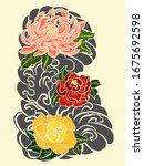 japanese flower for coloring... | Shutterstock .eps vector #1675692598