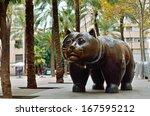 Sculpture Of Cat In In The El...