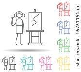 artist multi color set icon....