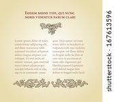 vector fairy tale page. retro ... | Shutterstock .eps vector #167613596