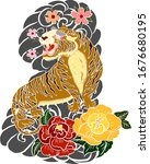 traditional japanese tiger with ... | Shutterstock .eps vector #1676680195